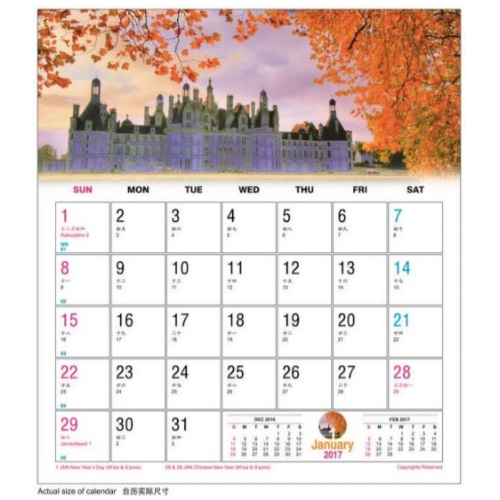 New Triangle Desk Calendar Designs