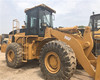 /product-detail/trustworthy-supplier-used-cat-966f-wheel-loader-50035895790.html