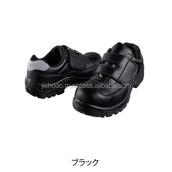 steel toe / work safety shoes sneakers ( tape ). Made by Japan