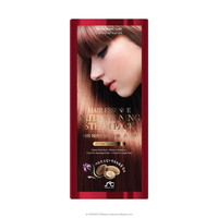 Hair Essence Nutritioning Steam Pack Home