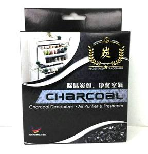 FRAGRANCE AND CHEMICAL FREE NON-TOXIC CHARCOAL DEODORIZER ECO FRIENDLY WITH PACKAGING BOX