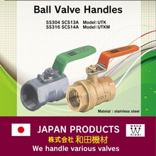 Reliable and rubber gasket in line valve KITZ BALL VALVE with Hi Quality