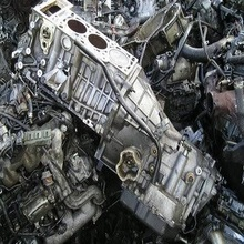 Cheapest Price Aluminum Engine Block Scrap