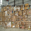 /product-detail/old-corrugated-containers-waste-papers-occ-waste-papers--50036491850.html