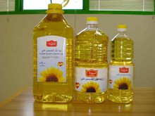 High quality Best Price supply organic refined cooking oil sunflower oil