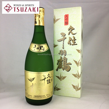Flavorful and Precious sake japan rice wine at reasonable prices