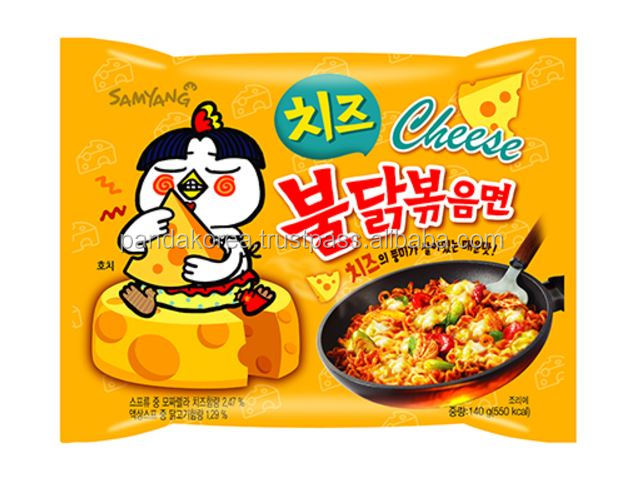 Instant Style and Noodles Product Type samyang ramen Hot Chicken Ramen Cheese Extreme Spicy