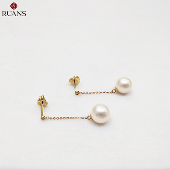 18K Gold White Pearl Earring With Diamonds