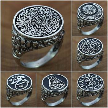 925 silver men rings man arabic hat writing turkey handmade made in Turkey writing art islamic ayat in quran