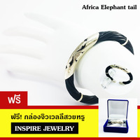 Inspire Jewelry Product From Elephant Tail