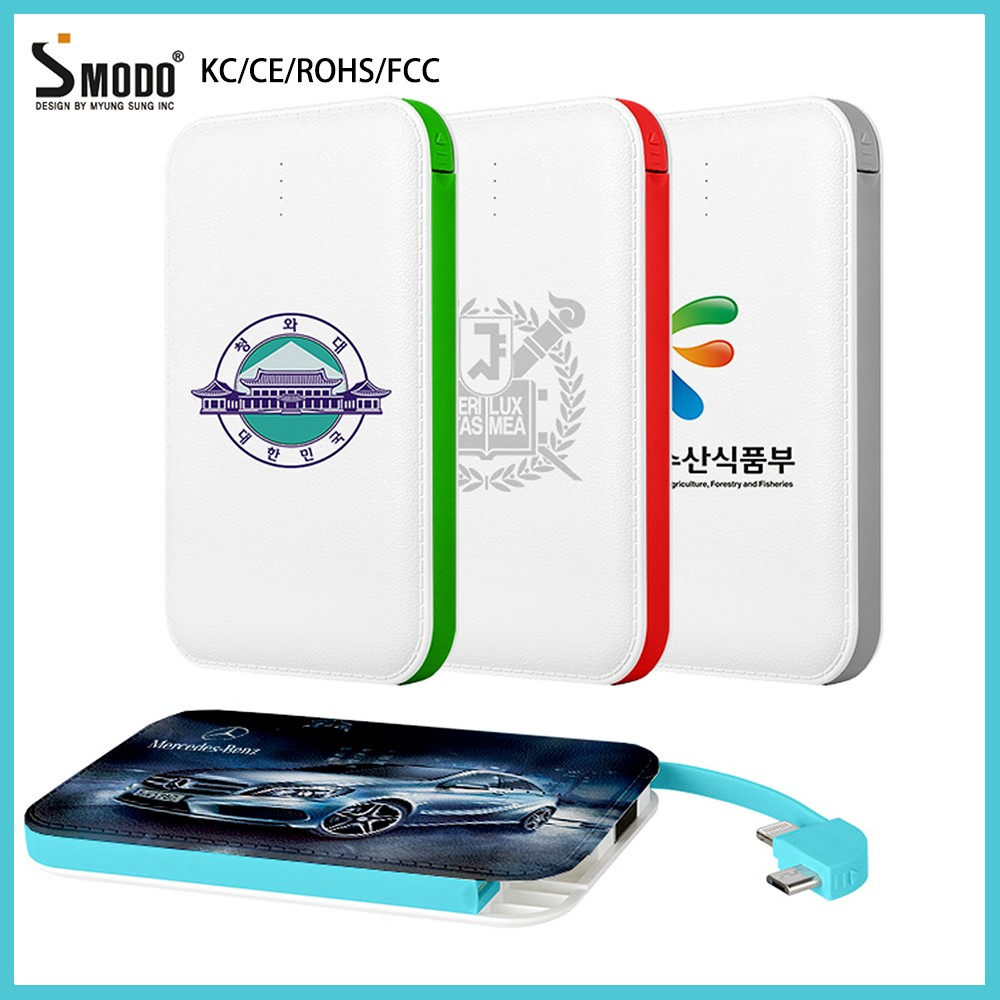 2017 (Slim) Ultra Slim Power Bank 5000mAh,Power Bank with Iphone&Android Cable,Different Surface Power Bank with Built in Cable