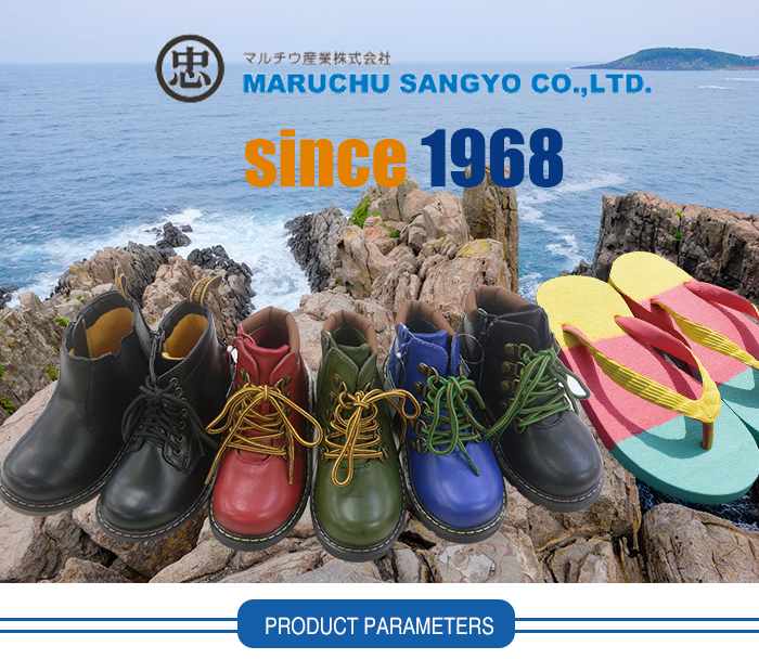 all kinds of custom rubber slippers with good quality from Japanese manufacture