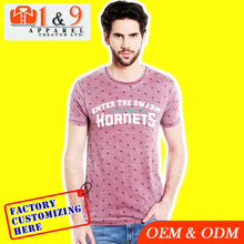 Maroon Printed Round Neck T-shirt made in Bangladesh
