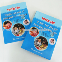 UV coated Stories for Children book printing