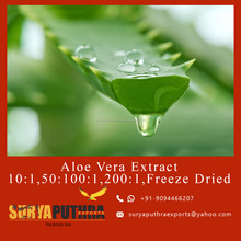 Aloe Vera Gel Plant Leaf Extract Aloe Emodin Extraction Powder Price