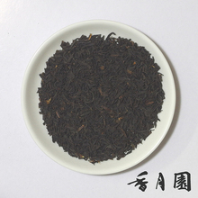 Best Selling Promotional Price Alibaba Export Red Tea