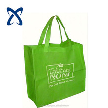 custom printeed promotional pp non woven gift tote bag