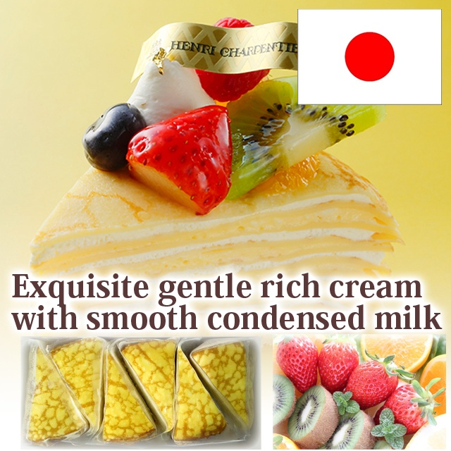 Best-selling and delicious Japanese sweet dessert at reasonable prices , sample order available