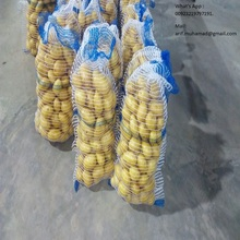 PAKISTAN HIGH QUALITY FRESH GRANOLA POTATO AND DIAMOND POTATO FROM EXPORT TRADE