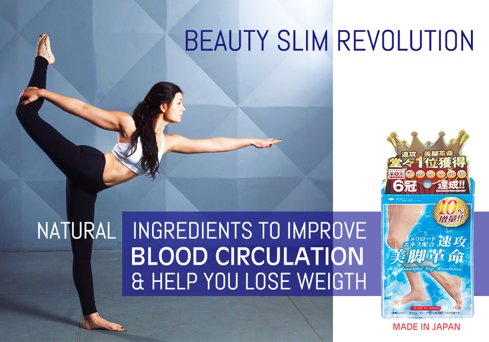 Slimming capsule made in Japan, herbs extract, natural diet, sports training, OEM available