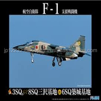 Convenience and decoration JB-4 1/48 Air Self-Defense Force F-1 support fighter Plastic
