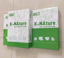 Best Quality Multipurpose A4 Printing Paper
