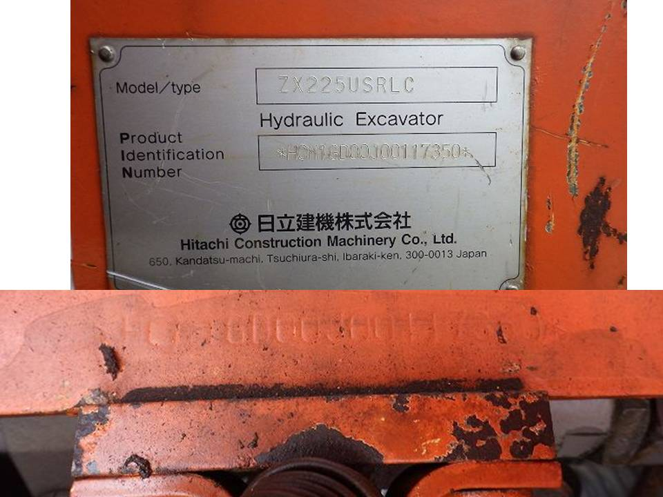 < SOLD OUT>USED LIFTING MAGNETS Crawler Excavator HITACHI ZX225USRLC from Japan