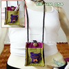 Thai Handmade Dog Call Phone bag Mobile bag