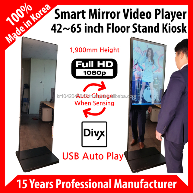 ATO Smart Mirror Advertising Video Player Floor Stand Kiosk Monitor Full HD Mirror Digital Signage Sensor Adjustable South Korea