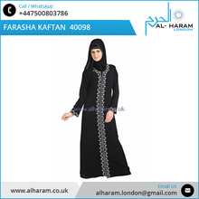 Jilbab Jalabiya Abaya/ Hijab Islamic Clothing Kaftan Farasha Dress at Best Price