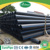HOT! HOT! HDPE PIPE and FITTINGS Plastic pipe 110mm, 200mm, BS, EN standard