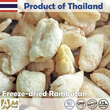 Freeze-dried Rambutan - BULK - from Thailand