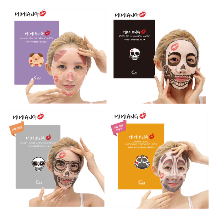 MIMIANG KOREA ANIMAL ESSENCE WRINKKLE CARE COLLAGEN WHITENING MASK PACK