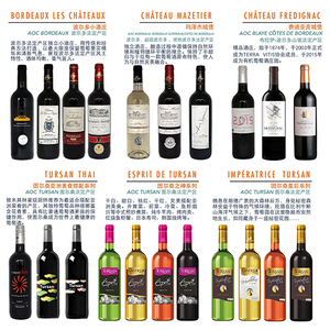 Selection French Wine