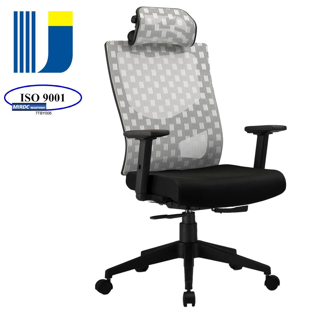 Fashion Ergonomic High Back Executive Mesh Office Chair With Headrest 5899AX-SW