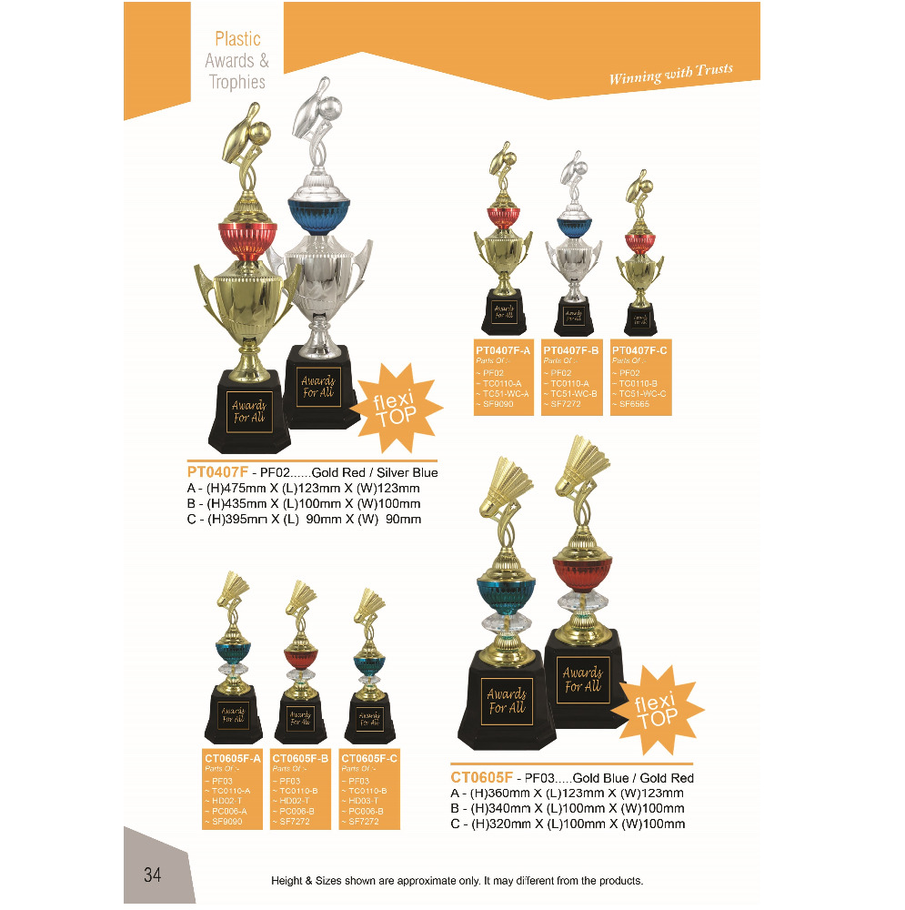 NEW PLASTIC TROPHU CUP WITH TOP FIGURE (BOWLING) PT0407F A,B,C GOLD-RED, SILVER-BLUE
