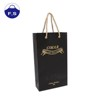 Paper Bag Shopping Wine Garment Cookie Packaging