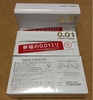 Japanese Male Contraceptive device Sagami 001 condom 0.01 for wholesaler