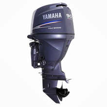 USED YAMAHA 90 HP 4 STROKE OUTBOARD MOTOR ENGINE
