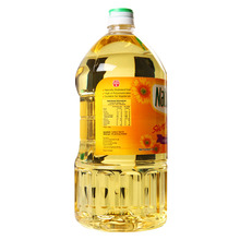 We sell 100% Pure Refined Sunflower Edible Oil