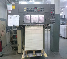 Used Mitsubishi 3H-5+C Offset Printing Machine Reduced Price