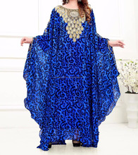 kaftan abaya burqa fashion design