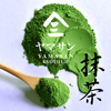 matcha green tea Japan Supplier