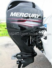 USED Ya maha 60 HP 4 Stroke Outboard Motor Engine