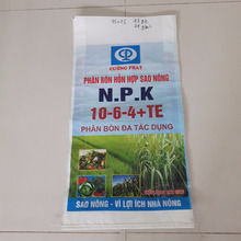 Vietnam Factory BOPP Laminated PP Woven Bag For Packing Fertilizer