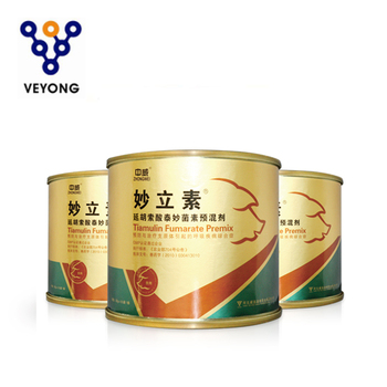 Top quality hot selling overseas tiamulin premix 10%,45%,80% for animal Anti-infectious Drug