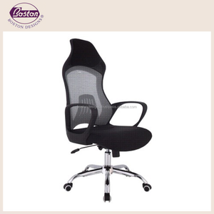 Executive highback office mesh chair