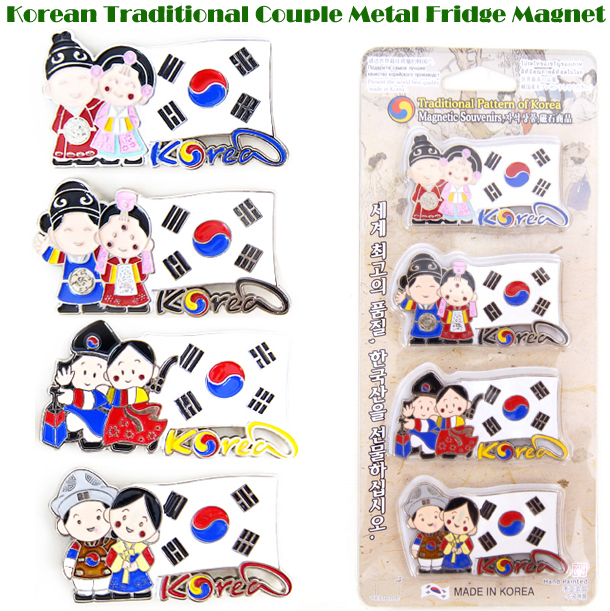 Korean traditional costume. couple character. tourist spot metal fridge magnet