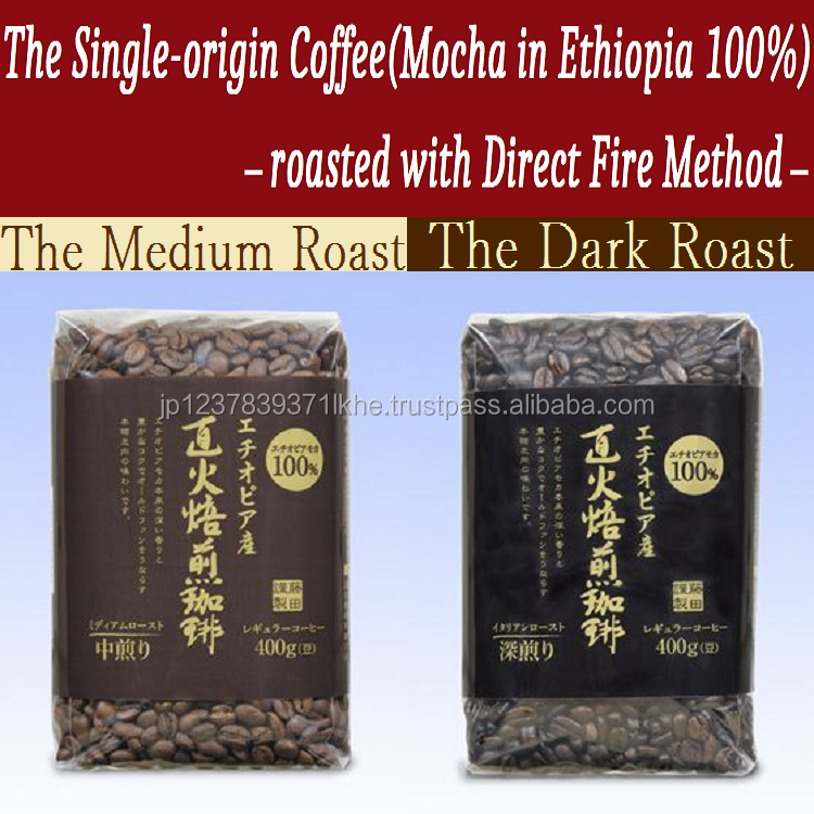 Affordable notwithstanding Flavorful coffee roasted with the Direct Fire Method as the most popular products 2017