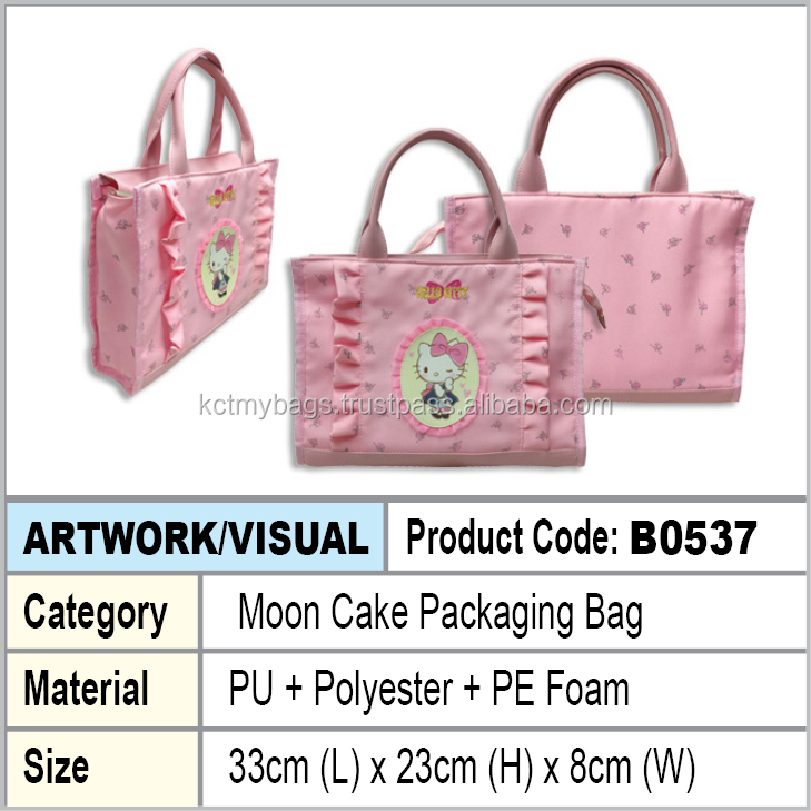 Hello Kitty Moon Cake Packaging Bag / Shopping bag